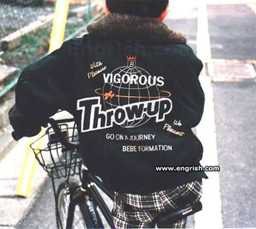 vigorousthrowup