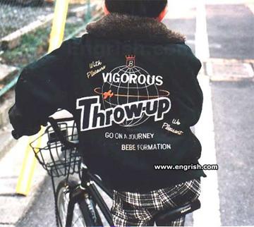 vigorousthrowup